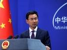 外交部發言人耿爽表示,中方希望新決議的內容得到全面、完整執行。