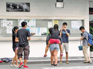世界發展日新月異,年輕人要積極尋找工作機會和生活空間,眼光不能只放在香港,要懂得放下自己的恐懼和偏見,敢於去學習、尋夢。(資料圖片)