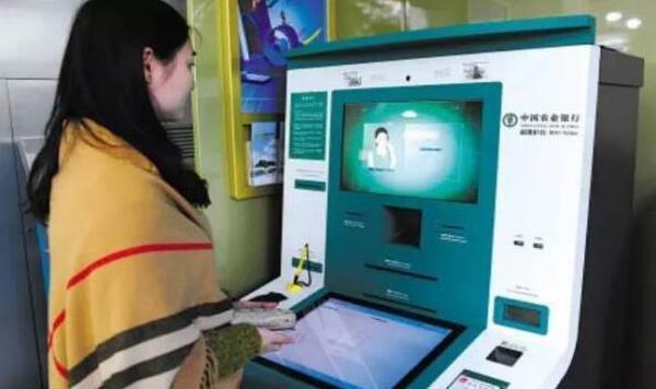 「刷臉取款」不再只是大城市專利,貴州農行已引進這項技術。