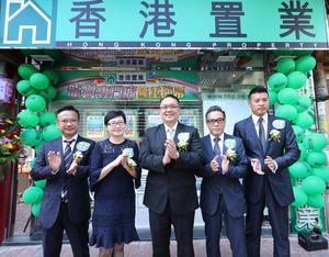 保利置業(香港)市場銷售部主管高藹華(左二),香港置業行政總裁李志成(中)及香港置業營運總監姚偉南(左一),出席香港置業龍譽專門店開幕儀式。