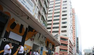 黃竹坑志聯興工業大廈(紅框示)全幢於日前截標,以12億元成交,市場人士透露,項目獲多路財團入標競投。