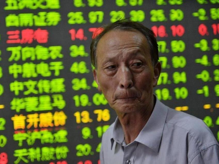 受8月經濟數據全線回落差過預期拖累,內地股市今日震盪收跌。