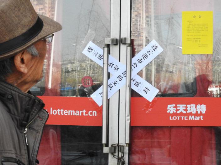 樂天瑪特在華112家店鋪中87家陷入停業,其餘店鋪也無異於處歇業狀態。