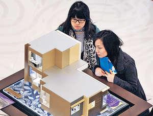 香港房屋問題已到了一個「禍延三代」的地步;若青年的父母沒有物業,不能資助首期,置業根本是個沒可能實現的基本要求。(資料圖片)