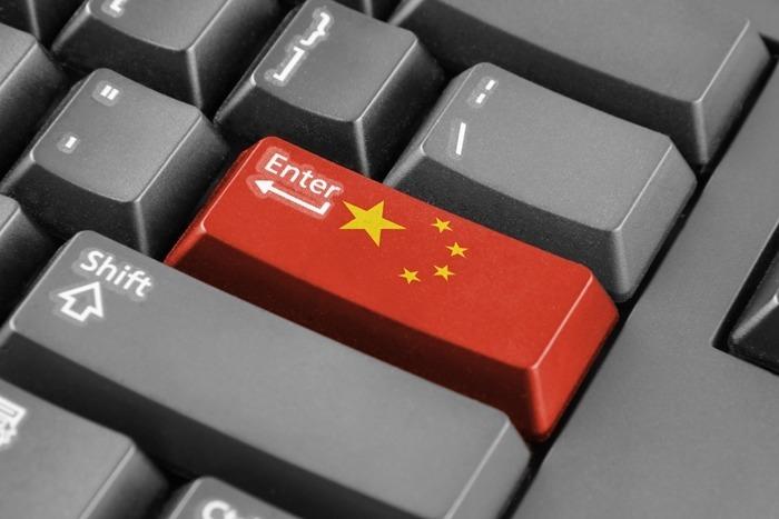 中共十九大前夕,當局加強網絡輿論管控。