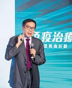 香港大學內科腫瘤臨床副教授邱宗祥表示,並非所有癌症病人也適合使用免疫治療,需要由醫生因應病情作出判斷。(張意宇攝)