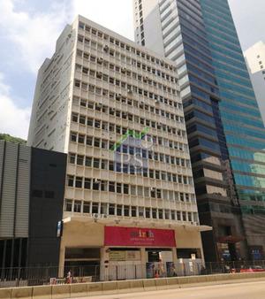 黃竹坑道23號標達中心全幢,獲多路財團洽購,項目最終以14.8億元售出。