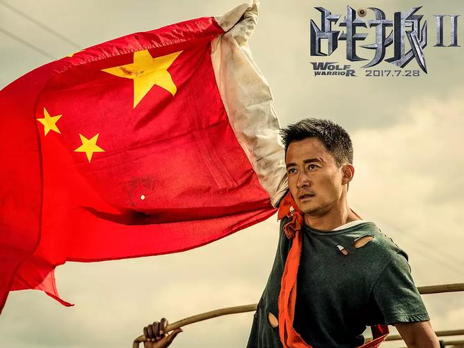 《戰狼2》將代表中國出戰奧斯卡最佳外語片。