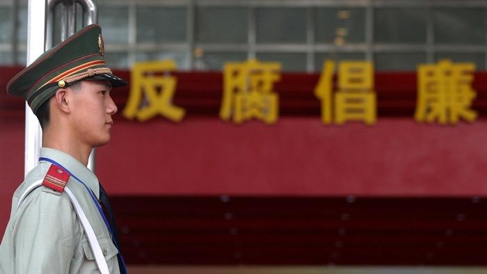 自2012年中共十八大以來,因案撤職受查、即俗稱「落馬」的省部級以上高官,截至今年9月23日,合共140人。