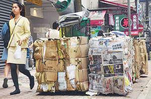 香港廢紙回收業應藉停收行動結束後提升質量,才能應對中國政府愈加收緊入口回收品的環保要求。(資料圖片)