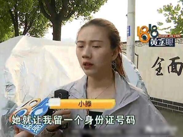 湖南女大學生小滕講述事發經過。
