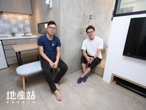 屋主Chris Leung與設計師Leo Tam也是水泥批盪的愛好者。