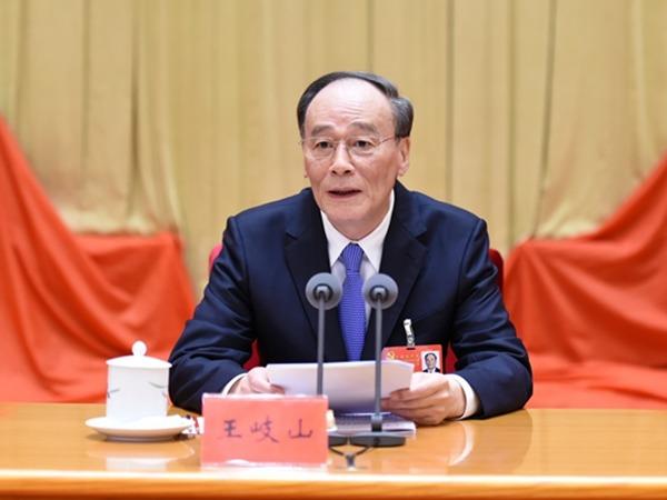 昨日會議公報未引述王岐山的講話內容。