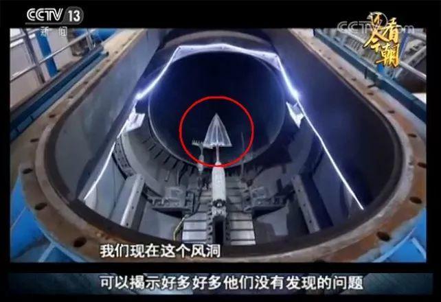 模擬超高音速飛行的設備。