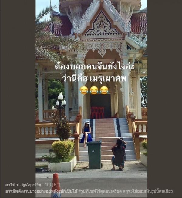 泰國寺廟除弘揚佛法外,還會火化遺體、舉辦喪禮,因此見廟就拜、見佛就跪很容易出問題
