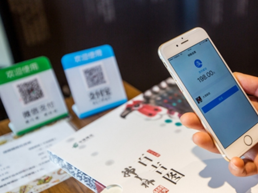 有網友質疑,在中國出門已不用帶錢包,為何無現金排名不是第一