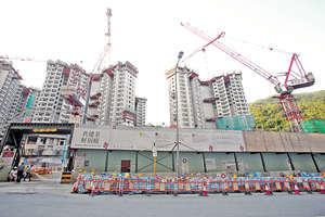 4800個新綠置居單位,位於火炭黃竹洋街,6幢26至36層樓高正在施工,最快明年底推售。(湯炳強攝)