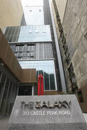 天際中心高層全層,以意向價3380萬元放售。