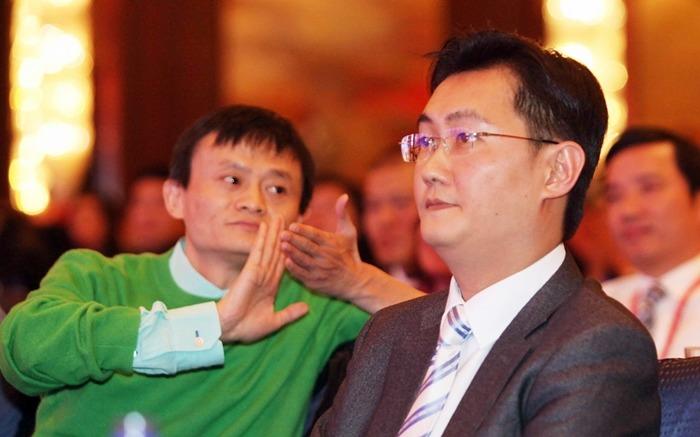 馬雲(左)與馬化騰