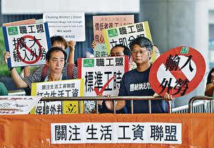 昨有團體趁特首出席立法會答問大會時請願,表達打工仔訴求。(程志遠攝)