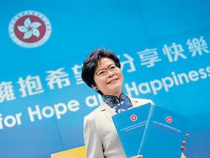 林鄭前日發表首份施政報告,當中有不少涉及民生的新政策。(資料圖片)