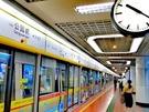 廣州地鐵近日測試「人臉識別閘機」,只要「刷臉」就能完成付款程序入閘。