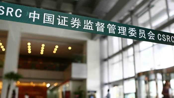 中國證監會今天表示,將嚴厲打擊上市公司大股東、「董監高」違法減持甚至「清倉式減持」。