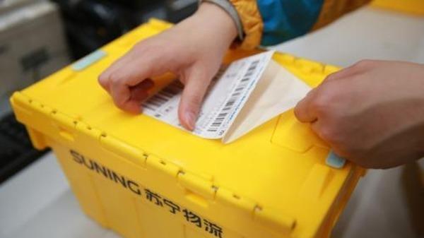 有電商推出共享快遞盒。