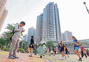 若社會共識是我們應致力縮窄貧富差距,而這差距的最大根源又是物業的話,那麼大幅提升置業率,正是為香港建立一個透過物業升值達至均富的機制。(資料圖片)