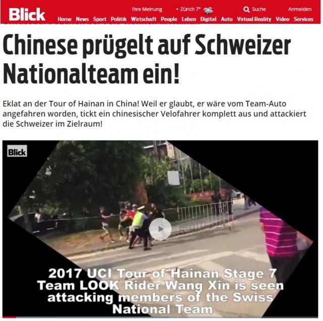 瑞士媒體大篇幅報道中國選手打人事件。