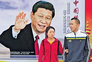 十九大報告指,實現中華民族偉大復興的中國夢,中國經濟增長就得由以往的高速增長轉向高質量效率的增長,建設現代化經濟體系。(法新社資料圖片)