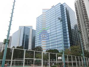 WeWork租鰂魚涌太古城中心多層,共5萬平方呎,呎租約45元。