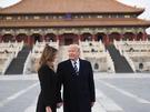 特朗普伉儷參觀紫禁城。