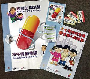 本港衞生署雖然有宣傳教育市民勿亂服抗生素,惟上年度仍有49%市民曾服用,較2011年高5成,情況極不理想。(資料圖片)