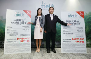 宏安地產行政總裁黃耀雄(右)形容,沙田薈蕎定位屬區內豪宅盤。左為宏安地產物業發展部總經理程德韻。