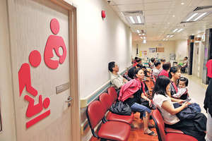 政府推出新措施,改變商業發展項目賣地條款,規定須提供育嬰間設施和哺集乳室,令香港成為母乳餵哺友善的地方。(資料圖片)