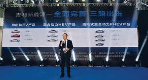 吉利將在未來幾年內迅速推向其他級別車型,包括帝豪GL、博瑞、博越等車型都將推出相應的新能源車型。(資料圖片)