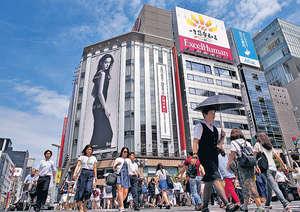 日本雖然自2000年以來年均不到1%的經濟增長,但其適齡勞動人口人均產出年增長率接近2%,遠高於歐美。(路透社資料圖片)