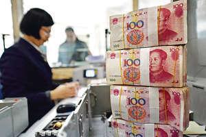 人民幣從2014至16年間對美元錄得貶值,而隨着美元在2017年轉弱,人民幣兌美元滙價出現上揚。人民幣滙率進入雙向波動年代,市場預期亦開始變得飄忽。(資料圖片)