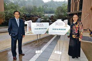 何文田皓畋首度推出1房戶,並夥拍財務機構為買家提供7成一按。左為嘉里發展執行董事朱葉培,右為市場策劃總監吳美珊。 (陳智良攝)