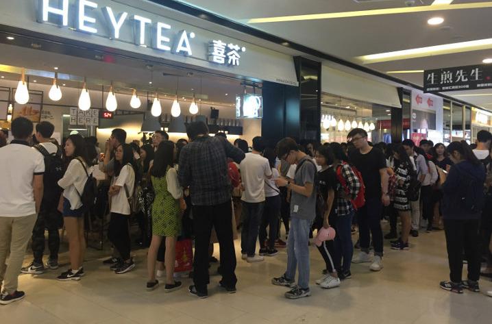 內地網紅奶茶店「喜茶」經常大排長龍。