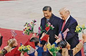 美國總統特朗普訪京期間,中國與美國政府有巨額的商業合同及雙向投資協定,其後財政部更進一步說明中美兩國元首在經濟合作領域達成的成果,並宣布中國將大幅放寬外資進入金融市場。(中新社資料圖片)
