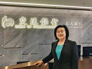 交通銀行香港分行副行政總裁陳霞芳表示,私人銀行家必須了解亞洲與歐美的富豪,對私銀服務的要求差異。(梁巧恩攝)