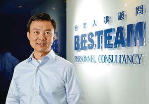 合眾人事顧問公司總經理蘇偉忠表示,本地就業側重在金融、地產行業,未有新興行業提供大量就業機會拉高薪金水平。(資料圖片)