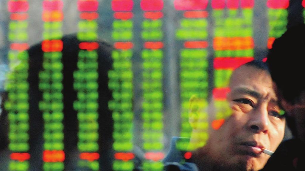 分析師指,經濟增速放緩,加之資金面偏緊,預計短期後市繼續在3400點附近反覆震盪。