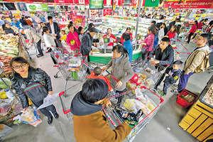 中國經濟總規模超過日本,不過是數年前的事,如今已接近後者的3倍。這還是計算名義GDP,若論購買力,中、日差距更達5倍以上。(中新社資料圖片)