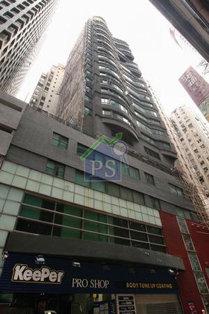 前身為王子酒店的物業以13.5億元成交,新買家凱龍瑞基金擬重新改裝成商廈收租。