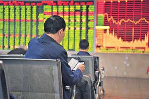中國金融大監管時代的來臨,意味金融市場格局及利益都將發生巨大變化。(中新社資料圖片)