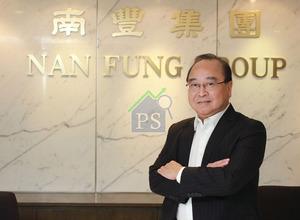 南豐發展董事及地產總經理麥一擎表示,集團會繼續吸納理想地皮。