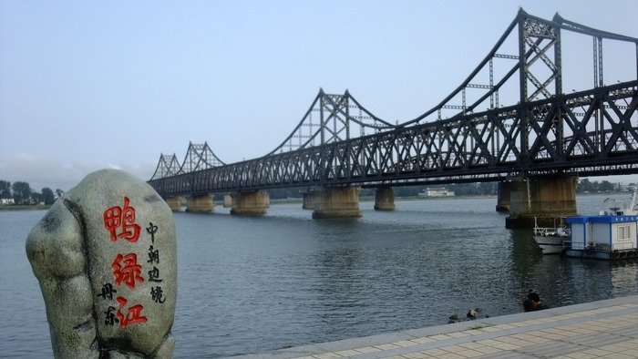 連接中國丹東及北韓的中朝友誼橋--即鴨綠江大橋,因朝方提出維修,將於近日暫時關閉。